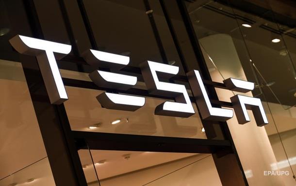 Tesla auto cars car logo