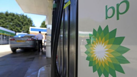 A BP company logo is displayed on a fuel pump on the forecourt of a gas station operated by BP Plc in London, U.K.
