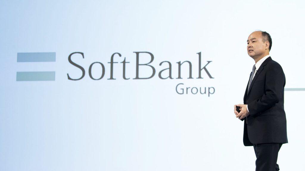 SoftBank WeWork, Vision Fund