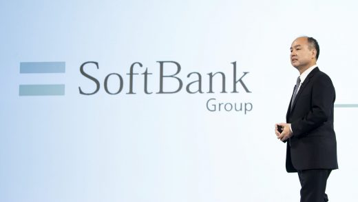 SoftBank WeWork, Vision Fund