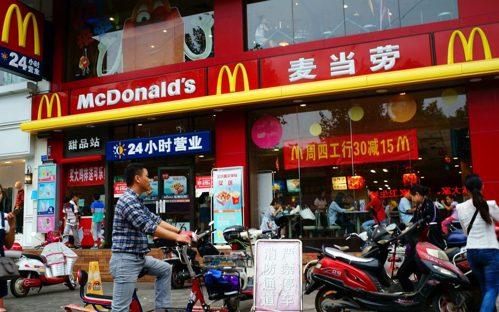 McDonald's Starbucks china