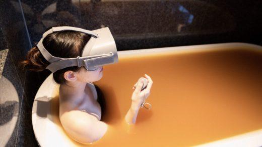 Japanese VR