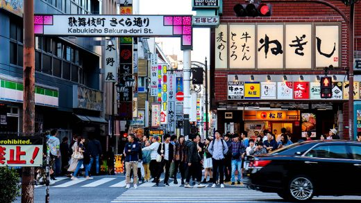 Lower energy prices may push Japan's inflation below zero.