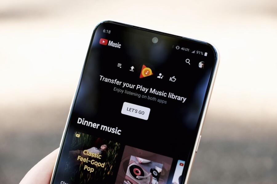 YouTube Music Google Play Music