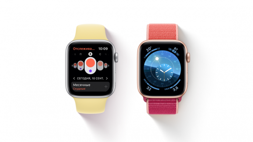 Apple Watch 6