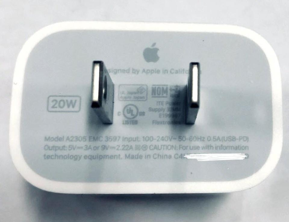 Apple's leaked iPhone 12 20W fast charger