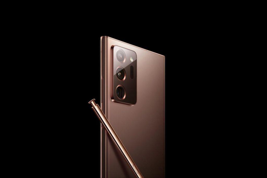 Samsung Galaxy Note Ultra 20