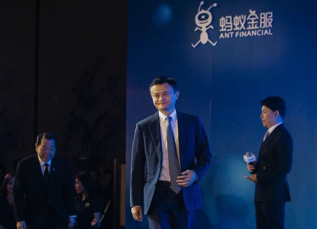 Jack Ma's Ant Group Hong Kong
