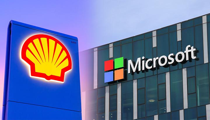 Microsoft  Shell