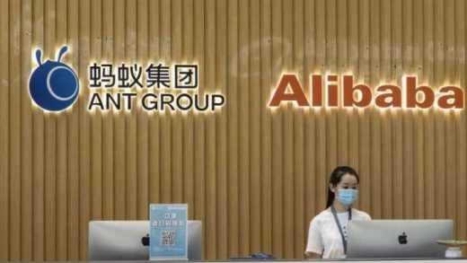 Alibaba Ant Group
