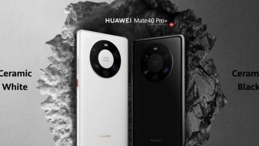Huawei Mate 40 Pro и Mate 40 Pro+