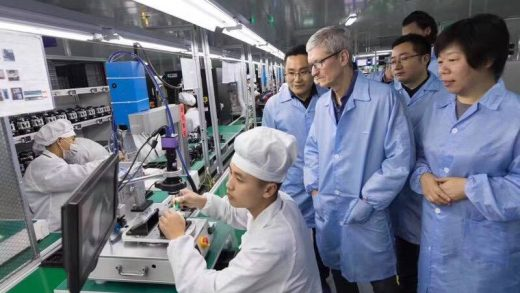Apple CEO Tim Cook Luxshare
