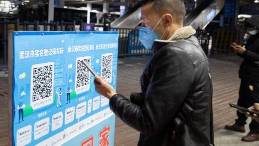 China QR code