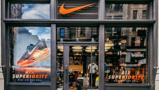 Nike Wall Street China