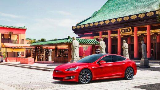 Tesla Model S China