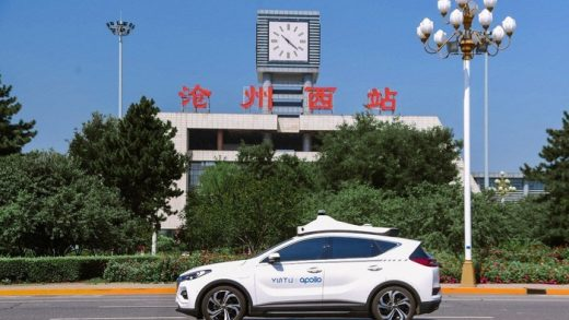 baidu electric car