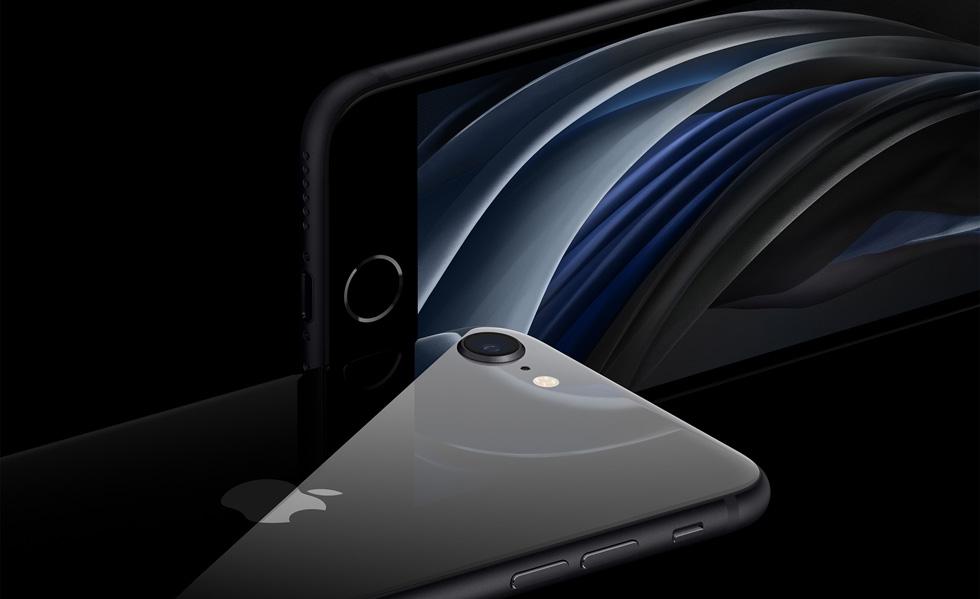Apple iPhone SE 5G