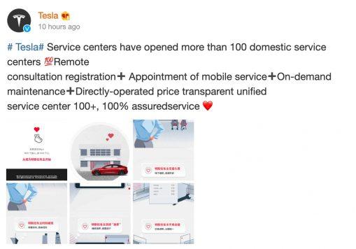 tesla china service center