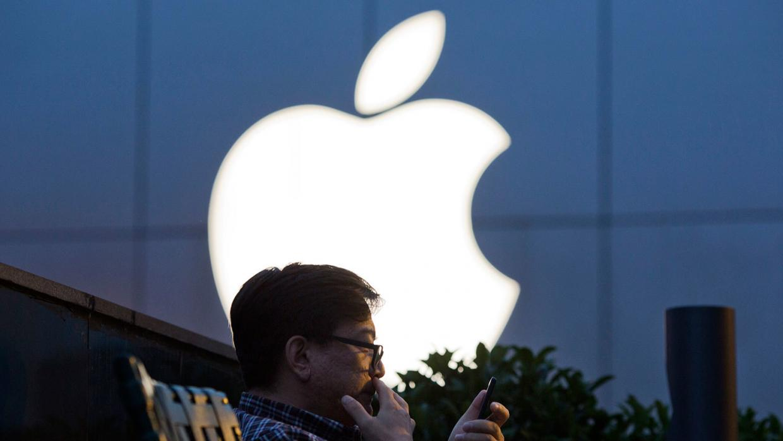Apple Didi Chuxing App Store