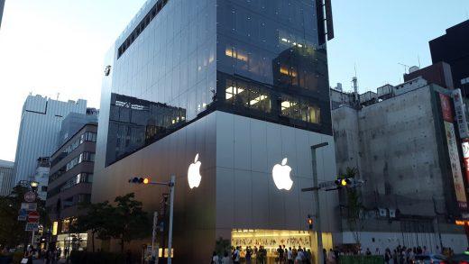 Apple Tokyo