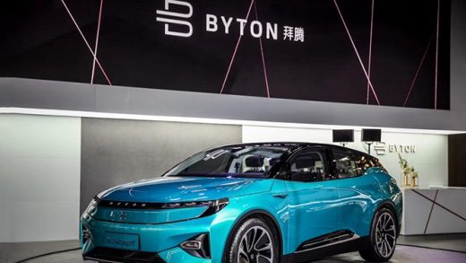Chinese EV startups Byton and Nio received paycheck protection loans of at least $5 million