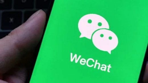 Apple, Ford, and Disney push back on Trump's WeChat ban: WSJ