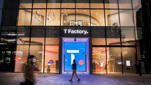T Factory