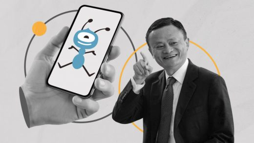 Ant Group Alibaba Jack Ma