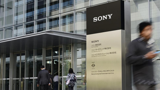 Sony Kioxia Japan U.S USA Huawei