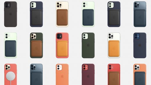 Apple Introduces New MagSafe Cases and Accessories for iPhone 12