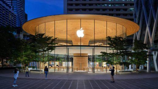 Apple Center World