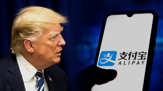 Trump Alipay